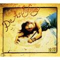 楽園 [CD+DVD]