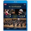 NHKクラシカル 水戸室内管弦楽団 メンデルスゾーン・プログラム 小澤征爾 小菅優