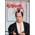 右門捕物帳 DVD-BOX(8枚組)