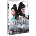 THE MYTH 神話 プレミアム・エディション[UASD-44768][DVD] 製品画像