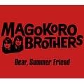 Dear, Summer Friend [CD+Tシャツ]<初回生産限定盤>