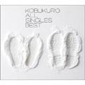 ALL SINGLES BEST [2CD+DVD]<初回限定盤>