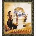 飛鳥 [CCCD+DVD]