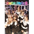 dream party 2