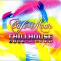 Cafe Del Mar Chillhouse Mix 3 Compiled By Bruno