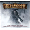 Pirates Of The Caribbean : At World's End (US)