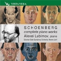 Schoenberg: Complete Piano Works / Alexei Lubimov, Neeme Jarvi, Estonian State SO