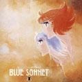 紅い牙 BLUE SONNET II<完全生産限定盤>