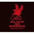 ALICE 30 SONGS~member's best selection~