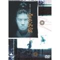 宮本武蔵 DVD-BOX(4枚組)