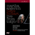 Martha Argerich Plays Mozart - Live from Tokyo