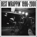 ベストラッピン 1996-2008 [2CD+DVD]<初回限定盤>