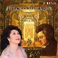 モーツァルト:歌曲&アリア集