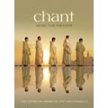 Chant - Music for Paradise /  Monks Of The Cistercian Abbey Stift Heiligenkreuz<完全限定盤>