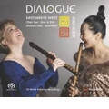 Chamber Music for Xiao and Recorder - Dialogue; East meets West  / Michala Petri, Chen Yue