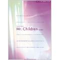 Mr.Children / ~HANABI~ ピアノ・ソロ