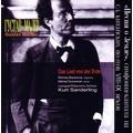 Mahler: Das Lied von der Erde / Kurt Sanderling, Leningrad PO, Rimma Baranova, Mikhail Dovenman