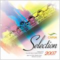 CAFUAセレクション2007 -吹奏楽コンクール自由曲選「メトロプレックス」:加養浩幸指揮/航空自衛隊西部航空音楽隊