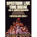 SPECTRUM LIVE TIME BREAK LIVE AT SHIBUYA KOUKAIDOU SPECTALISM 2004