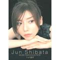 JUN SHIBATA MUSIC FILM COLLECTION しば漬け