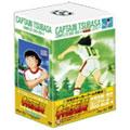 キャプテン翼 COMPLETE DVD-BOX4 <中学生編・後半>