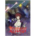 REIDEEN Vol.7