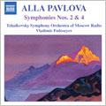 "Pavlova:Symphony No.2 ""For The New Millennium""/No.4:Vladimir Fedoseyev"
