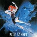 紅い牙 BLUE SONNET<完全生産限定盤>