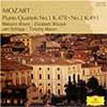 モーツァルト・ベスト1500:ピアノ四重奏曲第1番 K.478/第2番 K.493:マルコム・ビルソン(p)/エリザベス・ウィルコック(vn)/ジャン・シュラプ(va)/ティモシー・メイソン(vc)