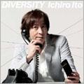 DIVERSITY [CD+DVD]<初回生産限定盤>