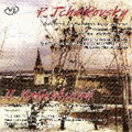 Tchaikovsky: Piano Concerto No.1 Op.23, Polonaise & Waltz -Eugene Onegin (1998) / Alexander Titov(cond), St.Petersburg SO, Veronika Reznikovskaya(p)