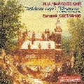"Tchaikovsky: Ballet ""Swan Lake""Suite, ""Nutcracker""Suite (1987) / Evgeny Svetlanov(cond), USSR State SO"