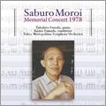 S.Moroi: Symphonic Movement, Piano Concerto No.2 Op.31, Symphony No.3 Op.25 / Takahiro Sonoda, Kazuo Yamada, Tokyo Metropolitan SO