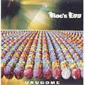Roc's Egg