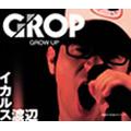 GROP -GROW UP-