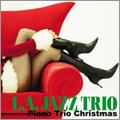 ピアノ・トリオ・クリスマス CD