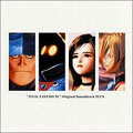 FINAL FANTASYIX Original Soundtrack PLUS