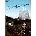 PE'Z REALIVE~起きて寝る~@2007.4.14日比谷野外大音楽堂