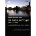 バッハ: フーガの技法 BWV1080 一部抜粋 16の弦楽器と4本の管楽器、ハープシコードとオルガンのために(編曲: シュテファン・メイ、キセニア・レフラー、ラファエル・アルパーマン)