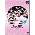 Tour 2007 GIFT+ ♪幸せは冬にやってくる♪