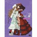 ウルトラマニアック DVD-BOX MAGIC II