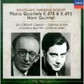 モーツァルト:ピアノ四重奏曲第1番・第2番/ホルン五重奏曲<初回生産限定盤>