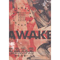 AWAKE<期間限定特別価格版>