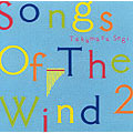 SONGS OF THE WIND 2