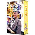 中越典子/NHK連続テレビ小説「こころ 総集編」DVD-BOX(3枚組) [NSDX-7648]