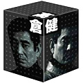 高倉健 DVD-BOX(8枚組)