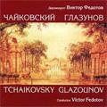 Tchaikovsky: Polonaise -Eugene Oneguine, Lel's Second Song -Snow Maiden; Glazunov: Chopiniana, etc / Victor Fedotov(cond), Kanagawa PO, Nikolai Okhotinikov(Bs), etc