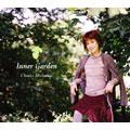 Inner Garden [CCCD]