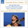 Laureate Series - Russian Guitar Music / Artyom Dervoed(g)