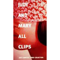 ALL CLIPS~JAM COMPLETE VIDEO COLLECTION